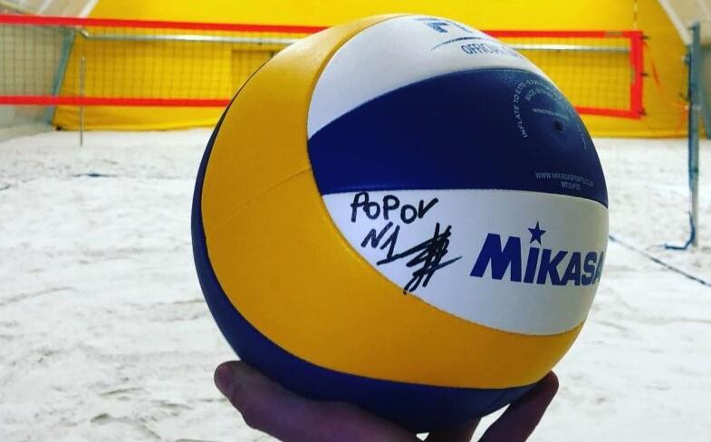 волейбол арена киев