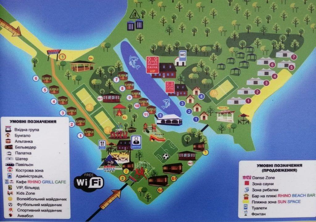 карта рино парк