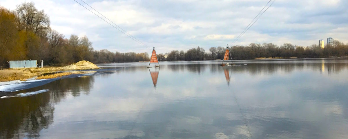 WAKEBOARDING, XparkKiev, Xtraction, TRX, SUP, sauna, open air, extremepark, Kiev, Ukraine, cable, parties, girl, tubing, skimboard, ATVs, kayaks, zumba, trampoline, paintball, tennis, party, battle snowmen, yoga, walruses, petanque