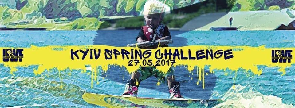 Kyiv Spring Challenge 2017 киев соревнования веййкбординг украина