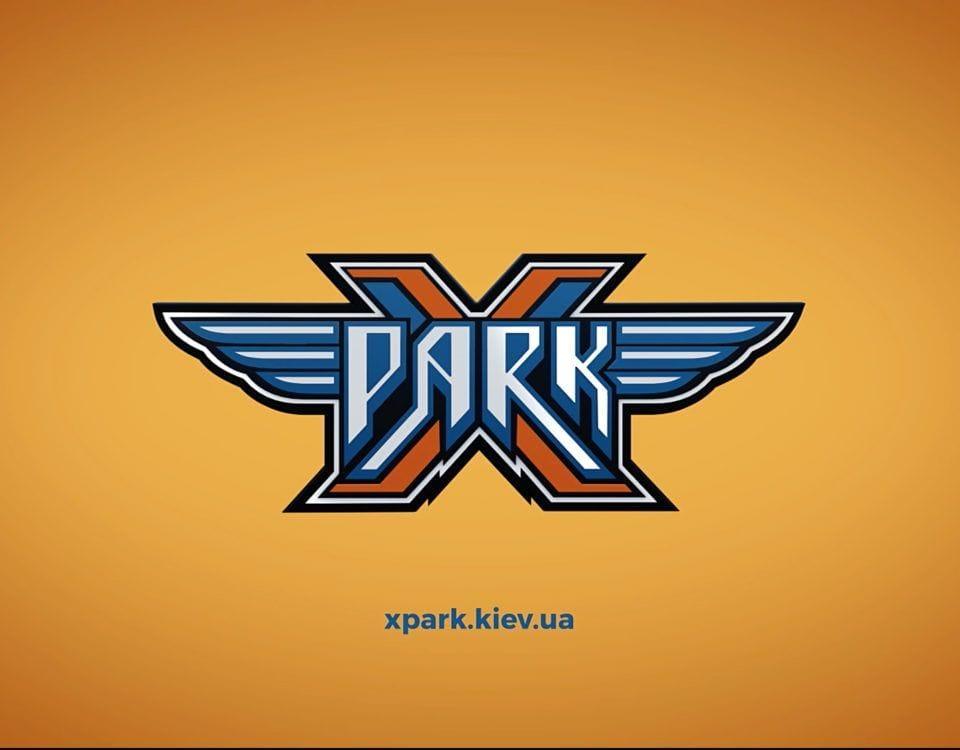 Спортивно-развлекательный комплекс «X-Park» киев украина