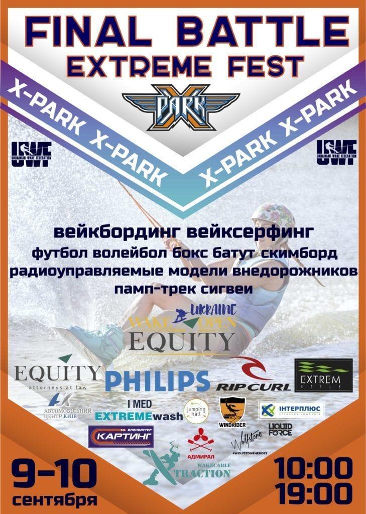 xpark final battle extreme fest 9-10