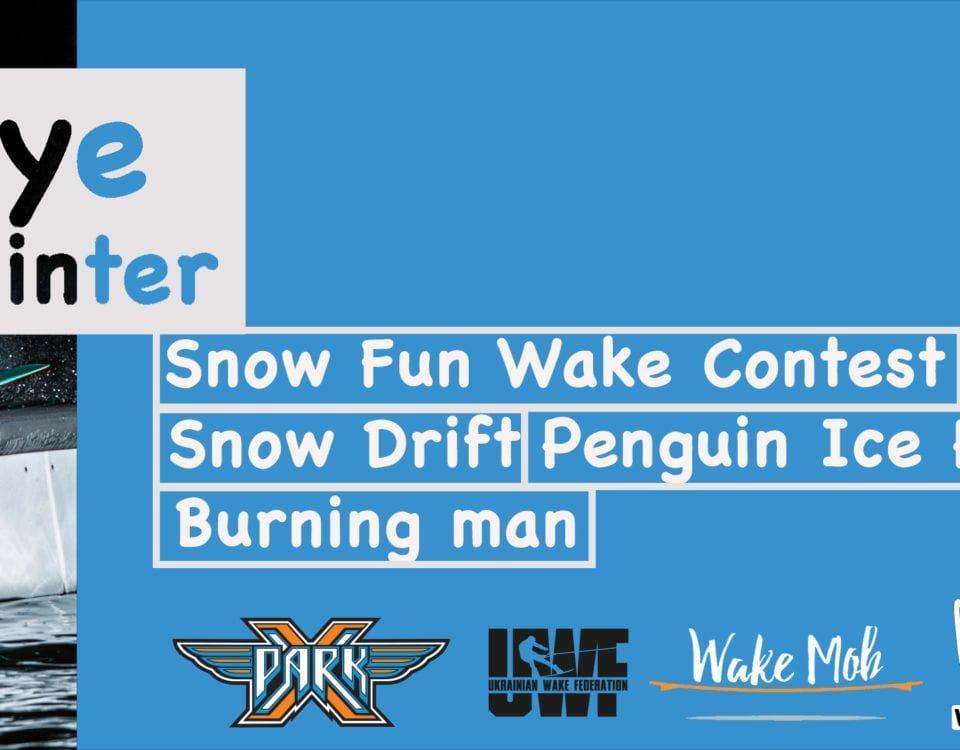 drift snow масленица