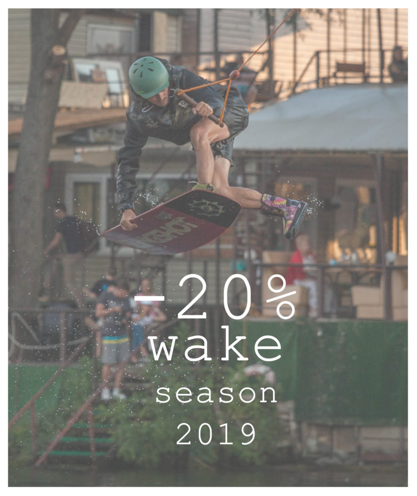 вейк -20 wake season kyiv