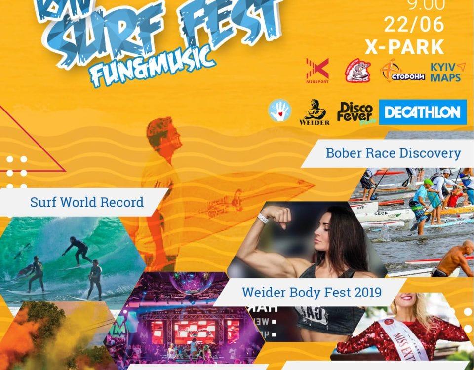 Surf Fest Kyiv 2019