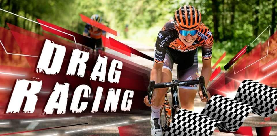 Drag Racing 402: велогонка xpark kyiv муромец