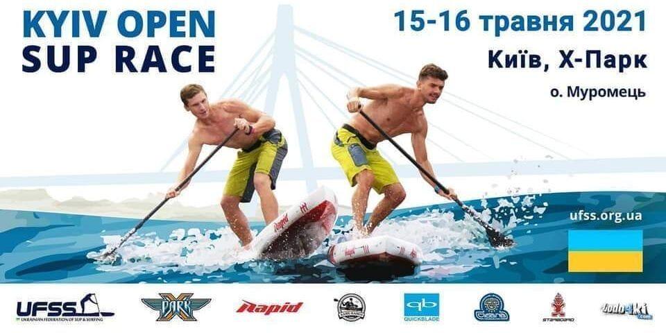 Kyiv Open SUP Race 2021