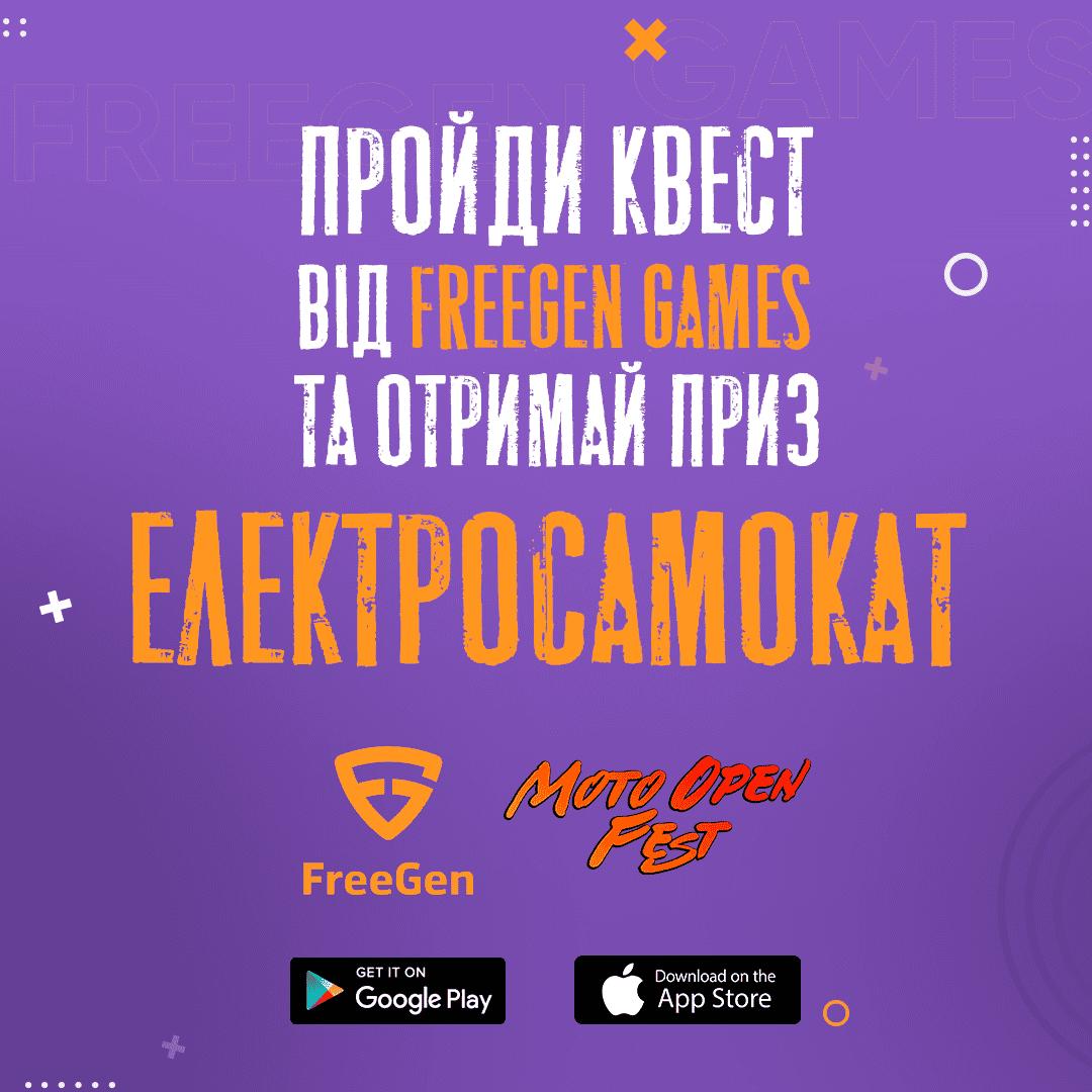MOTO OPEN QUEST Xpark fest Kyiv 2021