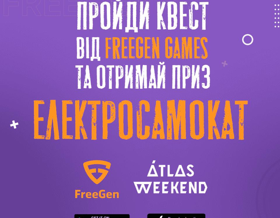 freegen atlas weekend quest