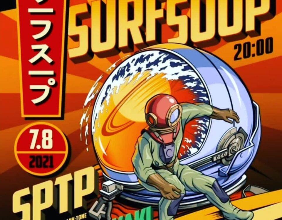 surf soup Xpark kyiv